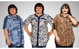 Женские рубашки блузки больших размеров