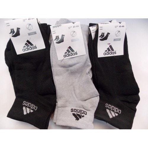 Носки Adidas-короткие