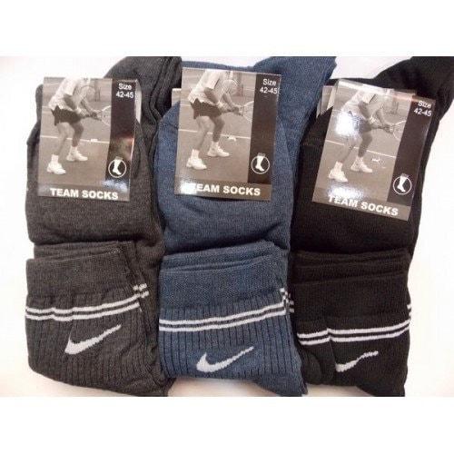 Удлинённые мужские носки Nike