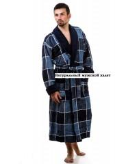 Натуральный мужской халат