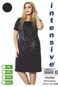 Оригинальное платье 52529