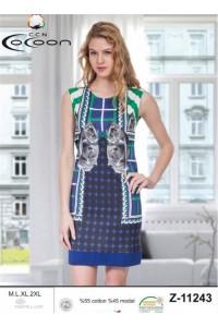 Летнее женское платье для отдыха