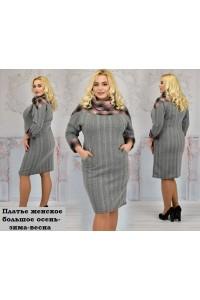 Платье женское большое осень-зима-весна
