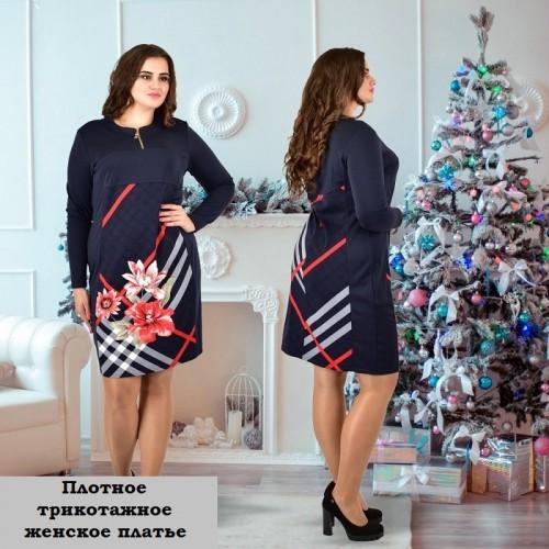 Плотное трикотажное женское платье