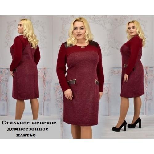 Стильное женское демисезонное платье