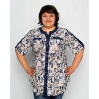 Рубашка-блуза большого размера